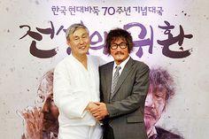 한국 현대바둑 70년