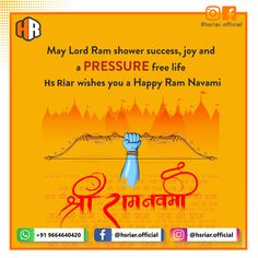 #HsRiar wishes you all a #Happy #Ram #Navami ....!!!!!  Follow Us @hsriar.official  Contact Us Email : hsriar.work@gmail.com Whatsapp : +91 9664640420  #hsriar #happyramnavami #ramnavami #ramnavami2020 #ram #shreeram #rama #lordram #jayshreeram #marketing #socialmedia #digitalmarketing #socialmediamarketing #graphicdesigner #designer #website #vadodara #socialposts #seo #business #startup #promotion #socialpromotion #website #webdeveloper #webdesigner Business Marketing, Social Media Marketing, Digital Marketing, Jay Shree Ram, Happy Ram Navami, Start Up Business, Wish, Blog, Web Design
