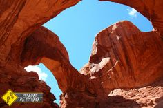 Garden of Eden, Arches National Park Utah