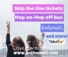 Buy your discount Tickets here and Skip the Line. Blog, Easter, Easter Activities, Blogging