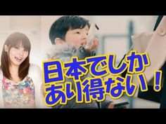 感動!日本の子供が、知らない人の財布を拾った行動を見た海外の反応/外国人ネットユーザーの反応