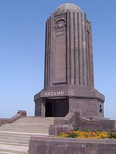 The Nizami Mausoleum built in honor of the 12th-century poet Nizami Ganjavi, stands just outside the city of Ganja, Azerbaijan. The mausoleum was originally built in 1947 in place of an old collapsed mausoleum, and rebuilt in its present form in 1991.