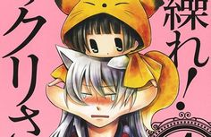 'Gugure! Kokkuri-san' Anime Reveals Kokkuri-san Design