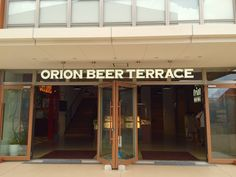 Orion Beer Hall