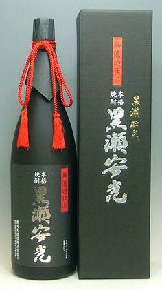 本格焼酎 無濾過「黒瀬安光 」   Shochu is a clear liquor (distilled from sweet potatoes, rice, buckwheat, etc).  Lovely packaging IMPDO.