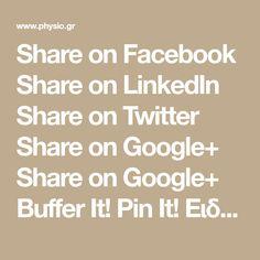 Share on Facebook Share on LinkedIn Share on Twitter Share on Google+ Share on Google+ Buffer It! Pin It!  Ειδικός Λεμφικής Παροχέτευσης με εξει... Facebook, Math, Twitter, Google, Math Resources, Mathematics