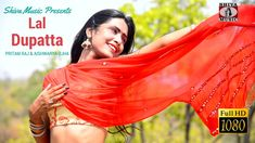 ♥ लाल दुपट्टा ♥ | Lal Dupatta | Nagpuri Video Song 2017 | Pritam and Ais...