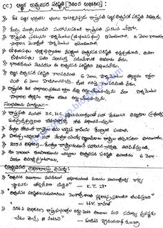 Part 8 - Indian Constitution Class Notes for Civil Services in Telugu Medium Upsc Civil Services, Indian Constitution, Class Notes, Study Materials, Cute Baby Animals, Telugu, Civilization, Central Government, Logo Design