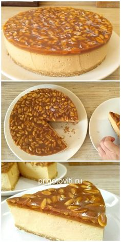 Delicious caramel cake without baking. Его в… Delicious caramel cake without baking. His taste will be liked even by fussy. Baking Recipes, Cake Recipes, Dessert Recipes, Food Cakes, Cupcake Cakes, Best Pancake Recipe, Delicious Desserts, Yummy Food, Cake Flavors