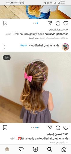 Best Indoor Garden Ideas for 2020 - Modern Toddler Hair Dos, Easy Toddler Hairstyles, Baby Girl Hairstyles, Easy Hairstyles, Kids Hairstyle, Formal Hairstyles, Toddler Girl, Little Girl Hairdos, Girls Hairdos