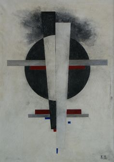 Suprematism Artist: Kazimir Malevich Completion Date: c.1920 Style: Suprematism Genre: abstract Technique: oil Material: canvas Dimensions: 49 x 69 cm