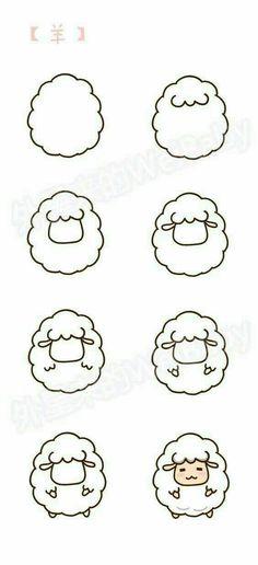 27 New Ideas For Drawing Tutorial Easy Tekenen Cute Easy Drawings, Kawaii Drawings, Doodle Drawings, Disney Drawings, Animal Drawings, Drawing Disney, Easy Manga Drawings, Easy Sketches, Easy Drawing Tutorial