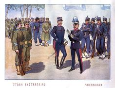 Category:Military uniforms of Greece - Wikimedia Commons Army Uniform, Military Uniforms, Hellenic Army, A Little Night Music, Army Ranks, Greek History, Russian Fashion, Armed Forces, Arms