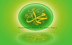 Muhammad Name Live Wallpapers- screenshot
