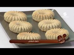 Samira tv youtube gateaux algeriens et - Samira tv cuisine youtube ...