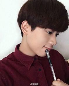 Korean Haircut Men, Jong Min, Li Hong Yi, Chinese Boy, Haircuts For Men, Hot Guys, Idol, Hair Cuts, Actors