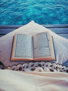 ImageFind images and videos about islam, muslim and allah on We Heart It - the app to get lost in what you love. Quran Wallpaper, Islamic Quotes Wallpaper, Allah Islam, Islam Quran, Quran Verses, Quran Quotes, Quran Karim, Quran Book, La Ilaha Illallah