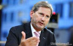 Украина должна получить безвизовый режим, – еврокомиссар http://ukrainianwall.com/ukraine/ukraina-dolzhna-poluchit-bezvizovyj-rezhim-evrokomissar/  Еврокомиссар по вопросам европейской политики соседства Йоханнес Хан отмечает, что Украина и Грузия должны получить безвизовый режим с ЕС, поскольку соответствуют всем критериям по визовой либерализации. «Путь к визовой либерализации