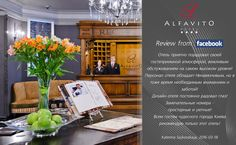 Every day we receive a lot of good reviews from our grateful guests and we would like to share one of them with you!