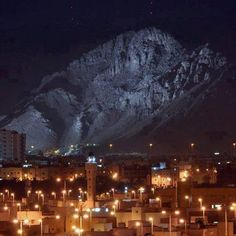 Mount Uhud by night.
