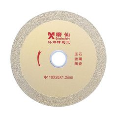 [US$6.19] Grinding Fairy 1.2mm Ultra Thin Saw Blade 110x20mm Diamond Cutting Disc Tool for Glass Ceramic #grinding #fairy #1.2mm #ultra #thin #blade #110x20mm #diamond #cutting #disc #tool #glass #ceramic