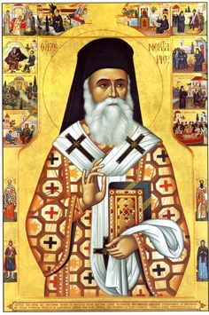 Άγιος Νεκτάριος Αιγίνης