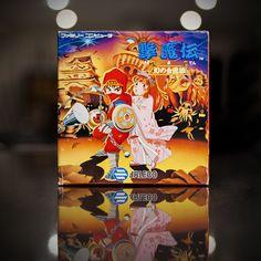 Jajamaru Gekimaden Maboroshi no Kinmajou for Famicom #Famicom #Nintendo #NES #Jajamaru #Game #Games #Retrogaming #Retrogame #Retrogames #stopXwhispering