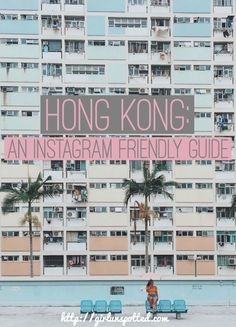 When I was planning my second trip to Hong Kong, I knew what I wanted. I've seen all the noteworthy popular spots from my first trip back in 2013 and I wasn't particularly craving an im…