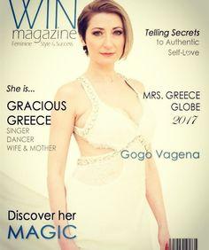 Γωγώ Βαγενά: Μια Ελληνίδα στον τελικό του Mrs Globe 2017