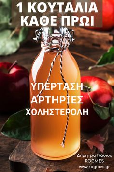 Greek Cooking, Health Fitness, Food, Hoods, Meals, Fitness, Health And Fitness, Gymnastics