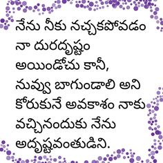 Love Quotes In Telugu, Compassion Quotes, Best Quotes, Life Quotes, Lesson Quotes, Wallpaper Free Download, Best Memories, Love And Light, Good Advice
