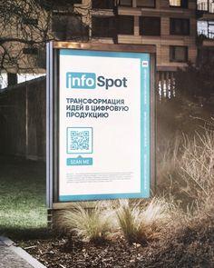 InfoSpot - это новая коммуникационная услуга, которая заменит надоедливую рекламу в городах Украины новыми структурами, называемыми InfoSpot Prism. Каждый InfoSpot обеспечивает сверхбыстрый бесплатный общедоступный Wi-Fi, зарядку устройства и актуальной информацией о погоде, качестве воздуха, времени, общественном транспорте и новых событиях. Wi Fi, Ads, Cover, Books, Libros, Book, Book Illustrations, Libri