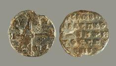 Μολυβδόβουλλο του κριτή Σαμωνά. 927 μ.Χ. Archaeology, Coins, Wordpress, Personalized Items
