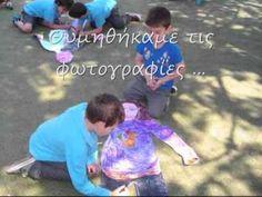 """Παγκόσμια εβδομάδα δράσης της Action aid με θέμα """"Όλα τα παιδιά του κόσμου χρειάζονται δασκάλους""""  Εκπαιδευτήρια Δούκα"""