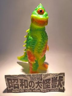 Hukkokudo Zagora #toys #kaiju #collectibles #art #sofubi