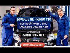 Диагностируй машину сам с bluetooth автосканером и экономь