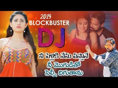 Dj Songs List, Dj Remix Songs, Audio Songs, Mp3 Music Downloads, Mp3 Song Download, Anna Song, New Dj, Dance Videos, Youtube