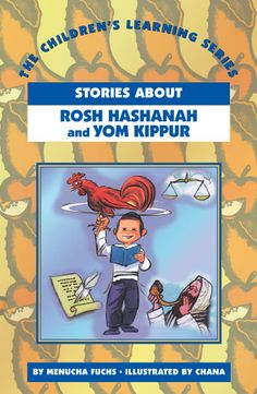 is rosh hashanah a legal holiday