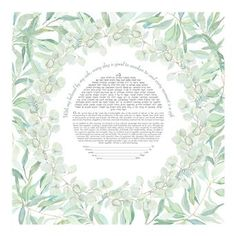 Shell Rummel's delicate watercolor artistry is often inspired by natural elements. The Evergreen Ketubah features a soft infinite circle of evergreen leaves. Timeless, classic, evergreen… just like your love. Green Wedding, Wedding Day, Jewish Wedding Ceremony, Be Good To Me, Wreath Watercolor, Here Comes The Bride, Evergreen, Green Colors, Giclee Print