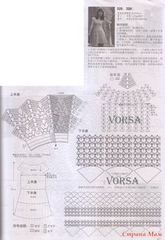 crochelinhasagulhas: Vestido manga curta em crochê
