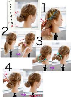 可愛いシニヨン♡ #easyhair  #hairDIY  #Beauty #hair  #style