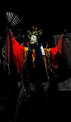 松江百景 佐陀神能 倭姫命-2 Kabuki