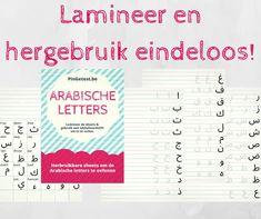 Arabisch leren voor kinderen herbruikbare sheet oefenblaadje printable instant download printen afdrukken Ramadan, Islam, Template, Words, Blog, Vorlage, Blogging, Horse
