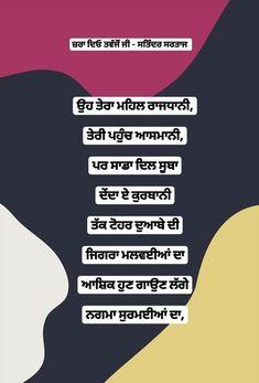 Punjabi Status, Punjabi Poetry, Punjabi Quotes, Reality Quotes, Literature, Culture, Thoughts, Literatura, Ideas