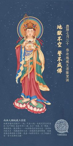 Buddha Art, My Vibe, Buddhism, Religion, Places To Visit, Dragon, Princess Zelda, Statue, Fictional Characters
