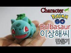 Pokémon go Bulbasaur air dry clay/ polymer clay tutorial