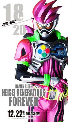 Kamen rider ex aid Kamen Rider Drive, Kamen Rider Ex Aid, Kamen Rider Series, Power Rangers Fan Art, Chibi, Geek Stuff, Superhero, Poster, Water Garden