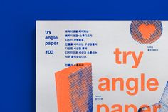 Here's the Latest Example of Why Designers Should Do More Self-Initiated Work   AIGA Eye on Design
