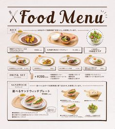 クリックすると新しいウィンドウで開きます Cafe Menu Design, Restaurant Menu Design, Food Poster Design, Food Menu Design, Japanese Menu, Chinese Menu, Breakfast Menu, Healthy Recipes, Food Catalog