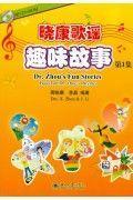 Nan Hai Books